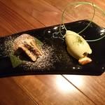 62612140 - Avant Dessert