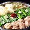 味噌もつ鍋