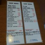 沖縄セラードコーヒービーンズストア - メニュー(クリックすると拡大してご覧頂ます)