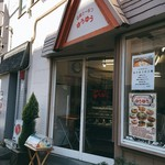 豆腐どーなつ専門店 ゆうゆう - レトロでかわいいお店