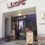 ケンタッキーフライドチキン - +CAFE&BAR