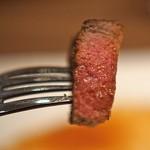 Steak&Italian Griante -