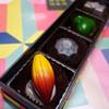 加加阿伝来所 - 料理写真:和のチョコレート