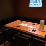 銀座 KAN - 個室(4名様から6名様掛け)