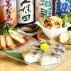 HARU - 料理写真: