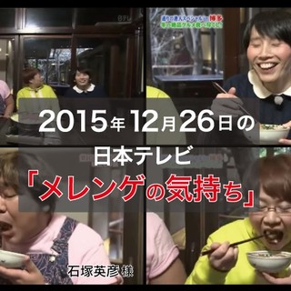 TV番組でも多数紹介。美味い九州料理なら「弁天堂」で!