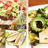 かりゆしナイト - 料理写真: