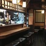 山幸 - 一階カウンター 座席数4席 椅子取り替えました。