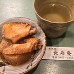 長寿庵水天宮店 - お通し:鶏大根