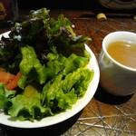 ウィッフィ - セットのサラダとスープ