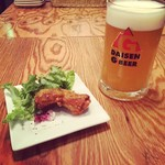 Beer & Chicken 大山 -