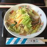 三和食堂 - 八幡浜ちゃんぽん