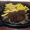 ブロンコビリー - 料理写真:ランチステーキ