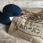 ベーカリー・カフェ・クラウン - 食べやすいカレーパン専用袋