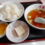 武龍 - 冷奴、お新香、スープ、ライス