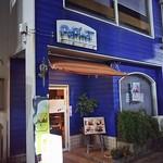 ポポット - 新宮駅から丹鶴通り沿いに徒歩7~8分