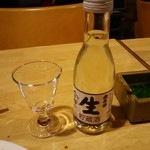 ポポット - 太平洋生貯蔵酒550円(180ml)
