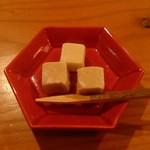 +SAKE bar -