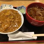 62635376 - カレー丼セット(かけ蕎麦)