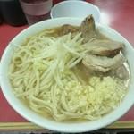 ラーメン二郎 - 小豚850円。味薄め、野菜超少なめ、ニンニク多め