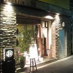 美糸 - 2017年2月13日訪問