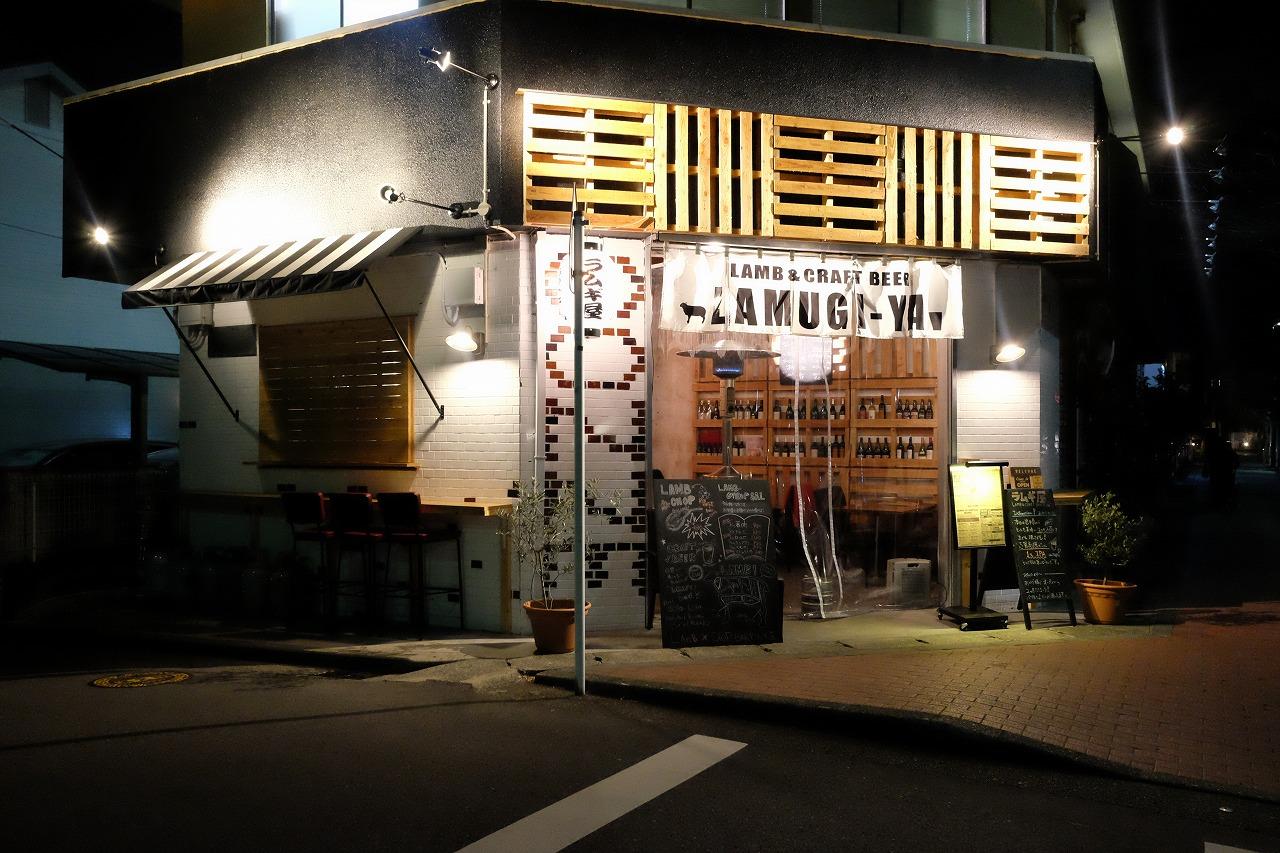 ラムギ屋 たまプラーザ店