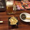 赤から鍋とセセリ焼き 赤から 札幌南3条店