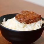 徳川ホルモンセンター - 牛さがり&ご飯