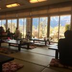 和風ダイニング MINORI  -
