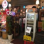 CafeBar Luz - 外観