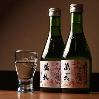 こだわりの【萬長】オリジナルの日本酒