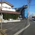 チャヤ ジャルディーノ シロヤマ - 外観(道路側)