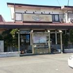 チャヤ ジャルディーノ シロヤマ - 外観(入口側)