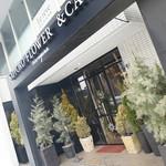 SAPPORO FLOWER &CAFE - おそと