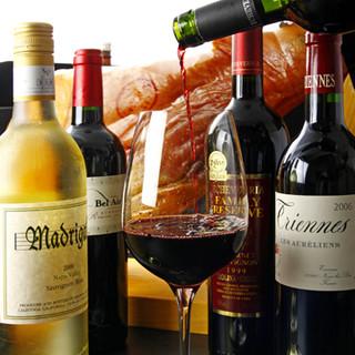 ロジウラ厳選の各国のワインをお楽しみ下さい♪
