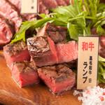 肉専門 大衆酒場 トロット - 黒毛和牛ランプステーキ