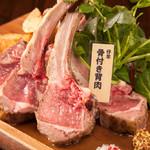 肉専門 大衆酒場 トロット - 仔羊 骨付き背肉
