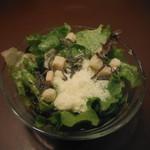ステーキハウス 松木 - くせになる美味しいサラダ