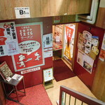 桂花ラーメン - 入口
