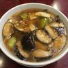 華吉 - 料理写真:「椎茸そば」870円