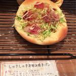 麦のひげ - お好み焼きのパンは珍しいなあ