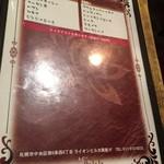 アジアンカフェ しゃらら -