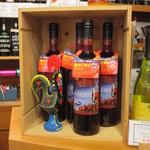 酒屋ナカムラ - ホットワインはこれですね
