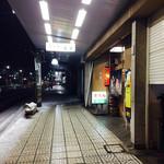 若葉 - 外観(通り)