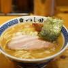Mentokunidaimetsujita - 料理写真: