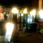 居酒屋 殿(シンガリ) - 秋葉原駅から昭和通りを渡ったところ