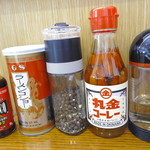 ぬーじボンボン メンデス - 調味料のラインナップ