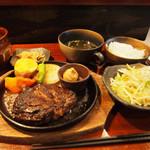 肉ダイニング RAKUGAKI - レディースランチ