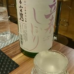 日本酒と旨い刺身 和酒バル 奏 -