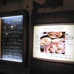 62683380 - 店頭メニュー